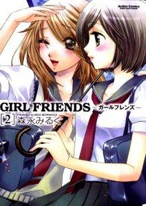 Girl Friends by Milk Morinaga