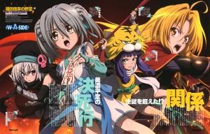 This is official art for Oda Nobuna no Yabou. From the left to right (Goemon Hachisuka, Hanbee Takenaka, Toshiie Maeda, Nobuna Oda)