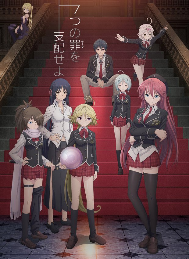 Top 10 Anime Of The Fall Simulcast 2014
