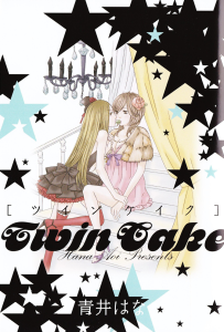 Twin Cake Cover Susuran on the left and Kaede on the right